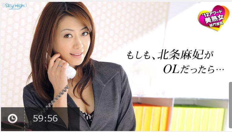 AV女優・北条麻妃の無修正動画の厳選まとめ画像