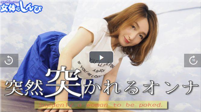 AV女優・平岡愛の無修正動画の厳選まとめ画像