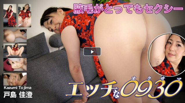 AV女優・朝宮涼子の無修正動画の厳選まとめ画像