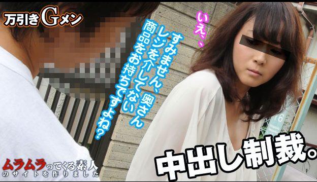 AV女優・神楽メイの無修正動画の厳選まとめ画像