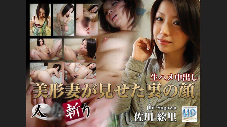 AV女優・加藤ツバキの無修正動画を厳選まとめ画像