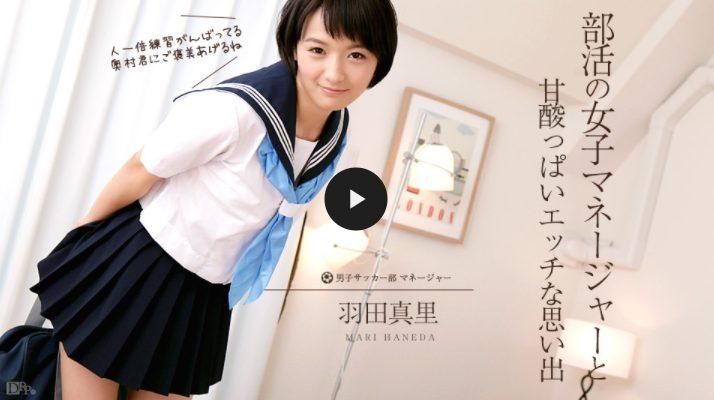 AV女優・向井藍の無修正動画を厳選まとめ画像