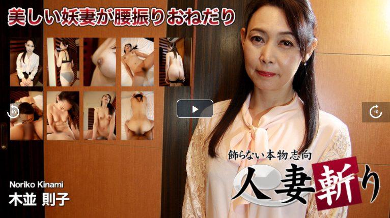 AV女優・烏丸まどかの無修正動画を厳選まとめ画像