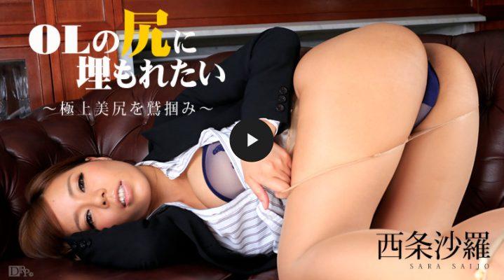 AV女優・西条沙羅の無修正動画を厳選まとめ画像