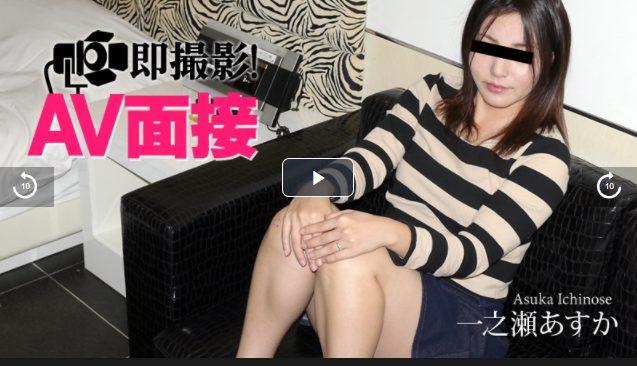 AV女優・こずえまきの無修正動画を厳選まとめ画像