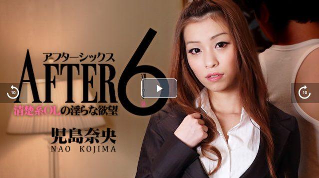 AV女優・児島奈央の無修正動画を厳選まとめ画像