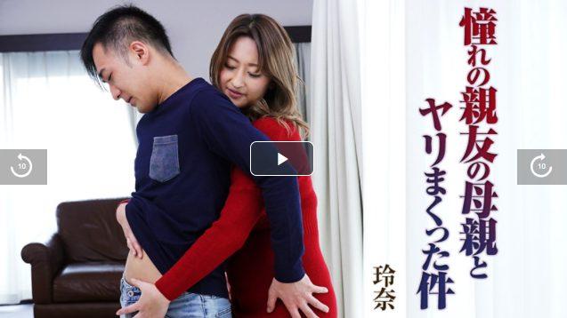 AV女優・牧原れい子の無修正動画を厳選まとめ画像