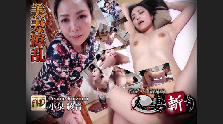 AV女優・天野小雪の無修正動画を厳選まとめ画像