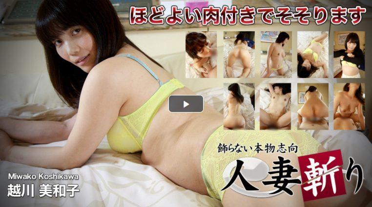 AV女優・小野寺まりの無修正動画を厳選まとめ画像