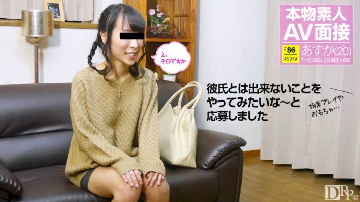 AV女優・山口明日香の無修正動画を厳選まとめ画像