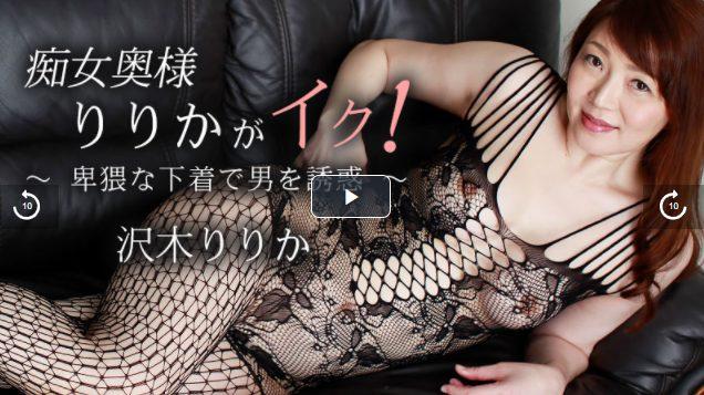 AV女優・華月さくらの無修正動画を厳選まとめ画像