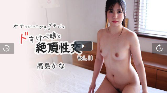 AV女優・西島ゆいかの無修正動画を厳選まとめ画像
