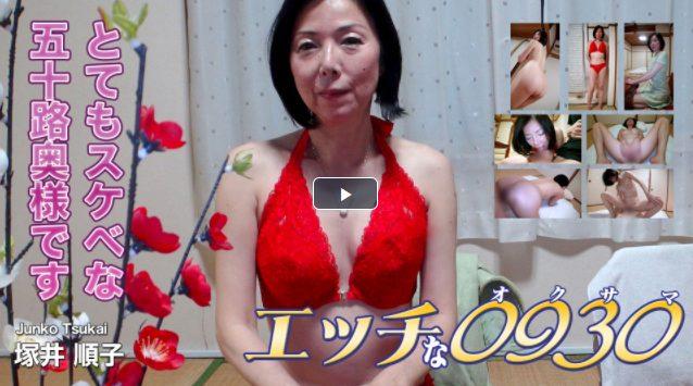 AV女優・青山愛の無修正動画を厳選まとめ画像