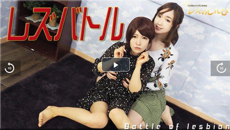 Battle of lesbian~あんなちゃんとりなちゃん~1 藤にいな(別名:堂本はづき、安条遥花、さおり、りな)画像