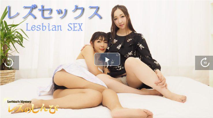 レズセックス~めいちゃんとりなちゃん~1 藤にいな(別名:堂本はづき、安条遥花、さおり、りな)画像