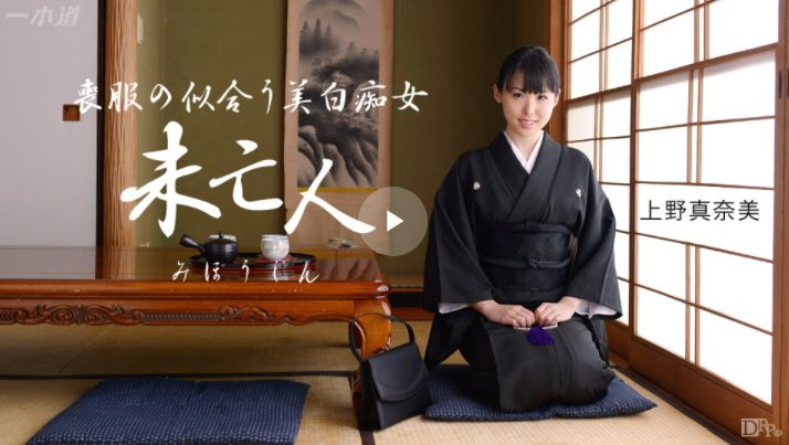 AV女優・横山夏希の無修正動画を厳選まとめ画像